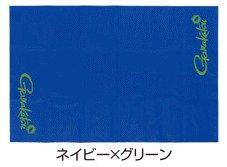 がまかつ マルチベースシートM GM-2436 ネイビー×グリーン (お取り寄せ商品) 【本店特別価格】