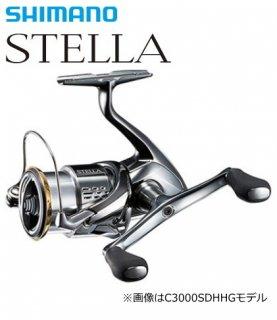 シマノ ステラ C3000SDH / スピニングリール (送料無料)(お取り寄せ商品) 【本店特別価格】
