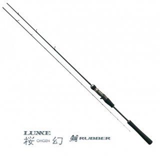 がまかつ ラグゼ 桜幻 鯛ラバー B68L-solid.R / 船竿 (お取り寄せ商品) (大型商品 代引不可) 【本店特別価格】