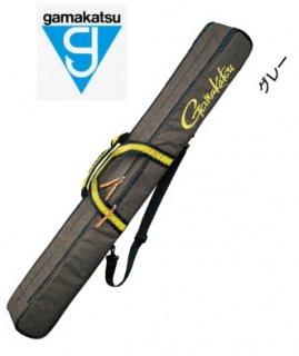 がまかつ ウルトラライトロッドケース (2層) GC-282 グレー (お取り寄せ商品) (大型商品 代引不可) 【本店特別価格】