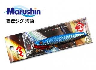 マルシン漁具 直伝ジグ 海釣 ブルー 28g / ルアー メタルジグ (メール便可) 【本店特別価格】