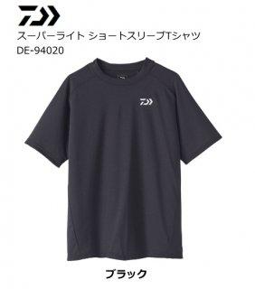 【セール】 ダイワ 20 スーパーライト ショートスリーブTシャツ DE-94020 ブラック XL(LL)サイズ