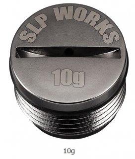 ダイワ SLPW バランサー下栓 ステンレス 10g / 磯竿底栓 (D01) 【本店特別価格】