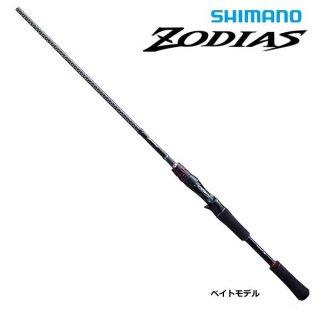 シマノ ゾディアス 160MH-2 (S01) 【本店特別価格】