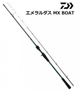 ダイワ エメラルダス MX BOAT 65MB-S・E (ベイト) / ボートエギングロッド (D01) (O01) 【本店特別価格】