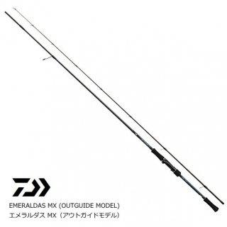 ダイワ 19 エメラルダス MX(アウトガイドモデル) 74UL-S・E / エギングロッド (D01) (O01) 【本店特別価格】