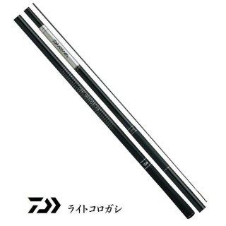 ダイワ ライトコロガシ H90M / 鮎竿 (O01) (D01) 【本店特別価格】