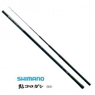 シマノ 鮎コロガシ 72NJ  / 鮎竿 (S01) 【本店特別価格】