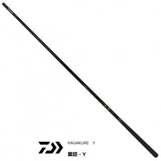 ダイワ 葉隠 (はがくれ) 硬調 15・Y / 渓流竿 (O01) (D01) 【本店特別価格】