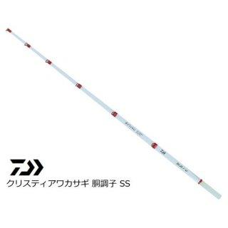 ダイワ クリスティアワカサギ 胴調子 SS 30.5 M (D01) (O01) 【本店特別価格】