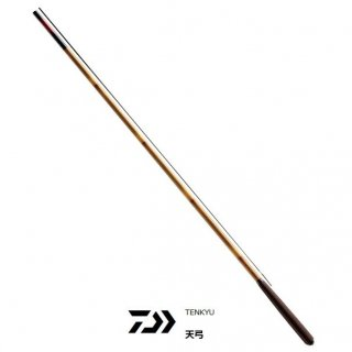 ダイワ 天弓 鯉 12 / コイ竿 (O01) (D01) 【本店特別価格】