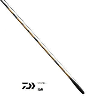 ダイワ 陽舟 (ようしゅう) 18尺 / へら竿 (O01) (D01) 【本店特別価格】
