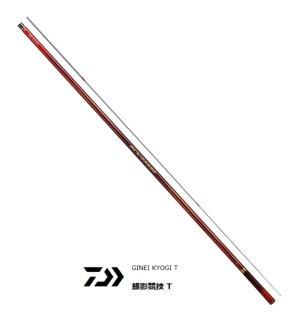 ダイワ 銀影 競技 T H85・R / 鮎竿 (D01) (O01) 【本店特別価格】