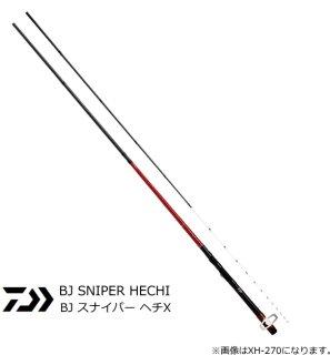 ダイワ 20 BJ スナイパー ヘチX XH-310 / ヘチ竿 チヌ 黒鯛 (D01) (O01) 【本店特別価格】
