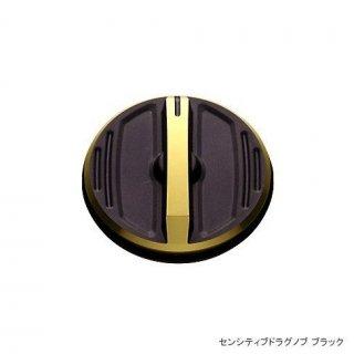 シマノ 夢屋 センシティブドラグノブ 5000 ブラック  (S01) 【本店特別価格】