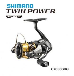 シマノ 20 ツインパワー C2000SHG / スピニングリール (送料無料) 【本店特別価格】