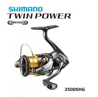 シマノ 20 ツインパワー 2500SHG / スピニングリール (送料無料) 【本店特別価格】