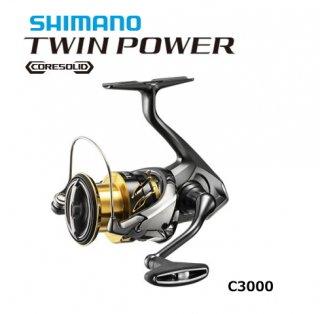 シマノ 20 ツインパワー C3000 / スピニングリール (送料無料) 【本店特別価格】