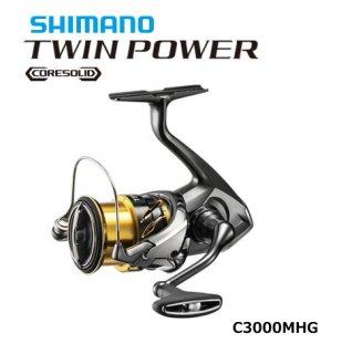 シマノ 20 ツインパワー C3000MHG / スピニングリール (送料無料)  (S01) 【本店特別価格】