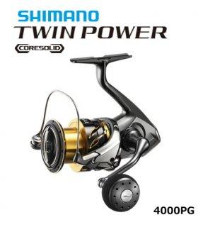 シマノ 20 ツインパワー 4000PG / スピニングリール (送料無料)  (S01) 【本店特別価格】