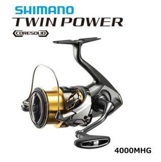 シマノ 20 ツインパワー 4000MHG / スピニングリール (送料無料)  (S01) 【本店特別価格】