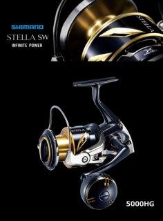 シマノ 20 ステラ SW 5000HG / スピニングリール (送料無料) 【本店特別価格】 (S01)