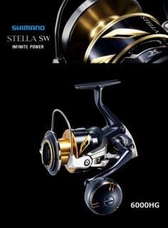 シマノ 20 ステラ SW 6000HG / スピニングリール (送料無料)  (S01) 【本店特別価格】