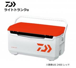 ダイワ ライトトランクα S 2400 レッド / クーラーボックス 【本店特別価格】