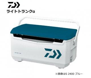 ダイワ 20 ライトトランクα S 2400 Lブルー / クーラーボックス 【本店特別価格】
