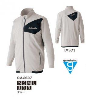 がまかつ スウェットジャケット GM-3637 グレー Lサイズ / ウェア (送料無料) (お取り寄せ商品) 【本店特別価格】