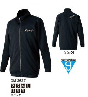 がまかつ スウェットジャケット GM-3637 ブラック SSサイズ / ウェア (送料無料) (お取り寄せ商品) 【本店特別価格】