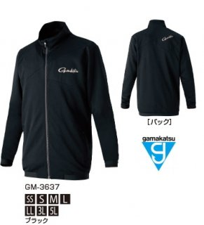 がまかつ スウェットジャケット GM-3637 ブラック Lサイズ / ウェア (送料無料) (お取り寄せ商品) 【本店特別価格】