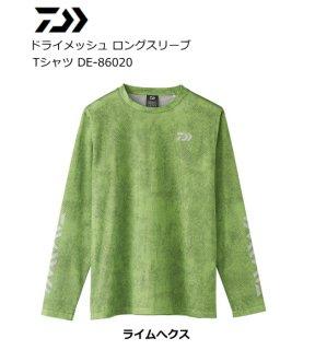 ダイワ 20 ドライメッシュ ロングスリーブTシャツ DE-86020 ライムへクス XL(LL)サイズ (O01) (D01)