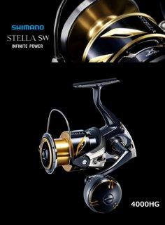 シマノ 20 ステラ SW 4000HG / スピニングリール (送料無料)  (S01) 【本店特別価格】