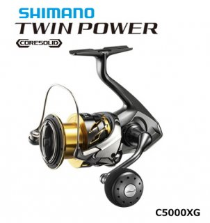 シマノ 20 ツインパワー C5000XG / スピニングリール (送料無料) (S01)  【本店特別価格】
