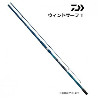 ダイワ ウィンドサーフT 30号-405 / 投げ竿 (O01) (D01) 【本店特別価格】