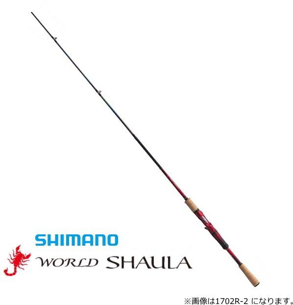 シャウラ 1832 ワールド スコーピオン1581f