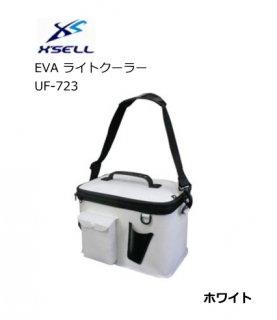 エクセル EVA ライトクーラー UF-723 ホワイト 8L 【本店特別価格】