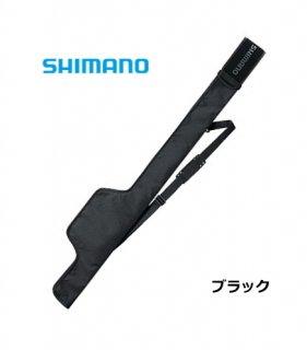 シマノ ライドロッドケース リールイン BR-041T ブラック 135 / ロッドケース (O01) (S01) 【本店特別価格】