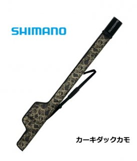 シマノ ライドロッドケース リールイン BR-041T カーキダックカモ 135 / ロッドケース 【本店特別価格】