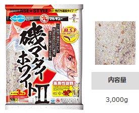 マルキュー 磯マダイ ホワイトII 1箱 (6袋入り) [表示金額+送料別途](お取り寄せ商品) 【本店特別価格】
