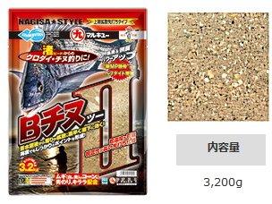マルキュー BチヌII 1箱 (6袋入り) [表示金額+送料別途](お取り寄せ商品) 【本店特別価格】
