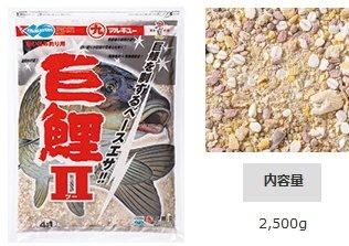 マルキュー 巨鯉II 1箱 (8袋入り) [表示金額+送料別途](お取り寄せ商品) 【本店特別価格】