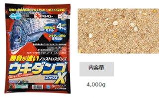 マルキュー ウキダンゴX 1箱(6袋入り) (表示金額+送料別途) (お取り寄せ商品) 【本店特別価格】