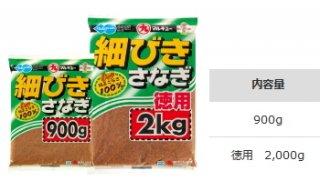 マルキュー 細びきさなぎ 900g 1箱(20袋入り) (表示金額+送料別途) (お取り寄せ商品) 【本店特別価格】