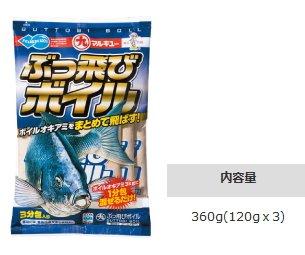マルキュー ぶっ飛びボイル 1箱(20袋入り) (表示金額+送料別途) (お取り寄せ商品) 【本店特別価格】