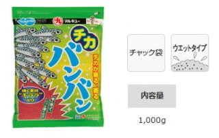 マルキュー チカバンバン 1箱(20袋入り) (表示金額+送料別途) (お取り寄せ商品) 【本店特別価格】