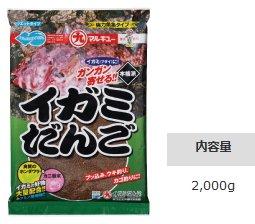 マルキュー イガミだんご 1箱(12袋入り) (表示金額+送料別途) (お取り寄せ商品) 【本店特別価格】