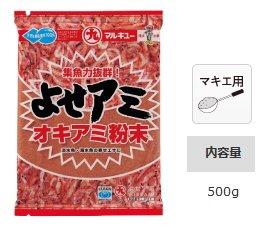 マルキュー よせアミ 1箱(30袋入り) (表示金額+送料別途) (お取り寄せ商品) 【本店特別価格】