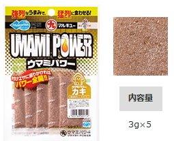 マルキュー ウマミパワー カキ 1箱(30個入り) (表示金額+送料別途) (お取り寄せ商品) 【本店特別価格】